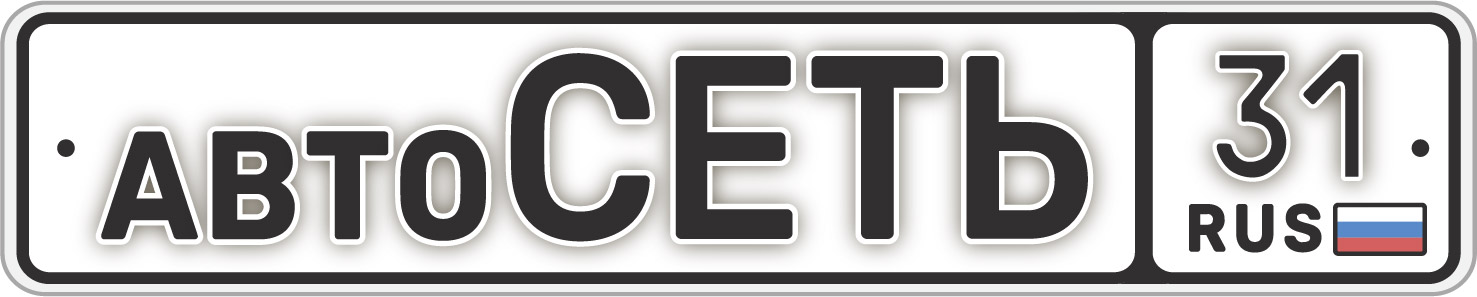 Логотип_31