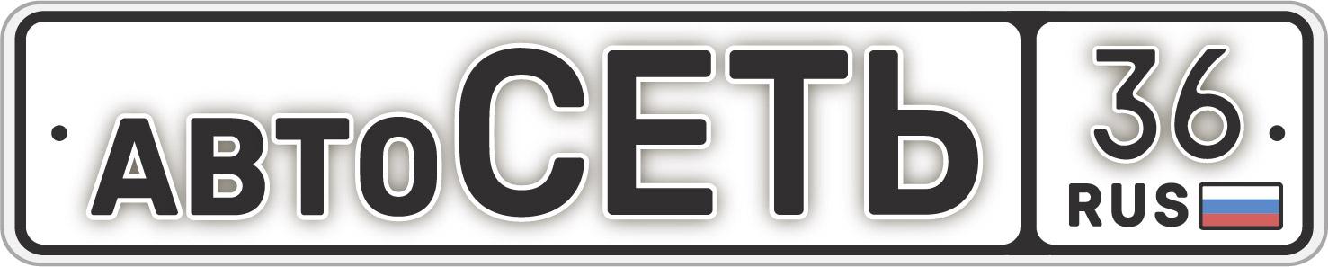 Логотип_36