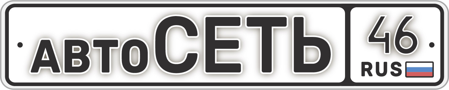 Логотип_46